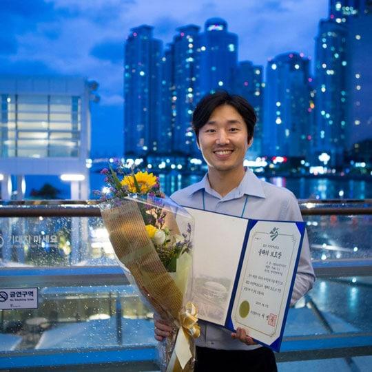tiwal korea boat year